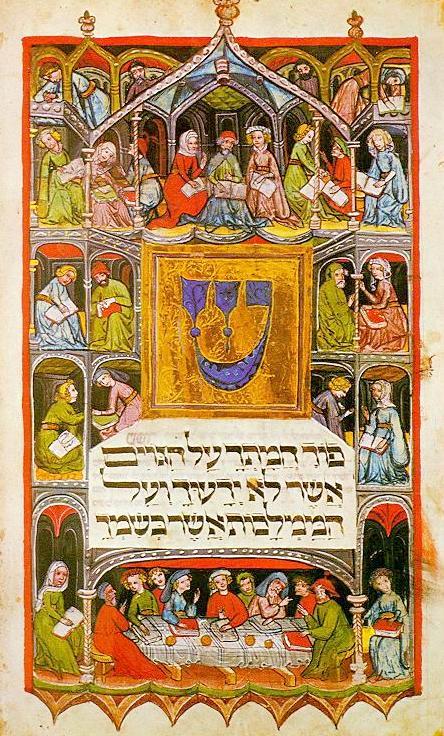 Haggadah, Darmstadt, Germany 1420 by Israel b. Meir of Heidelberg (ישראל בן מאיר מהיידלברג), Public Domain, https://commons.wikimedia.org/w/index.php?curid=139245